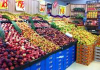 BUSY FRUIT MARKET ON THE CENTRAL COASTBusiness For Sale