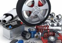 Iconic Auto Parts and Accessories Retail...Business For Sale
