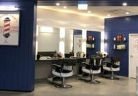Barber Shop Logan- Now $45,000 plus Stock...Business For Sale