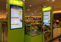 Boost Juice Opportunity- Capalaba Park, Qld...Business For Sale